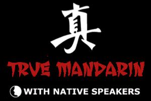True Mandarin